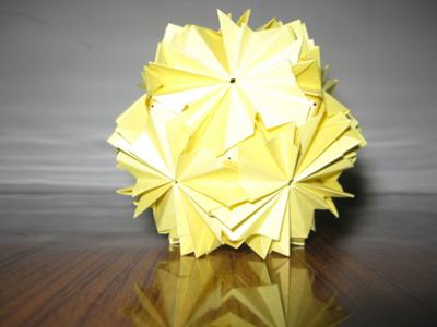 Star Kusudama or Buzzy Snoobe!