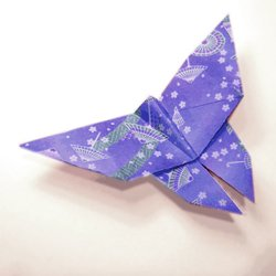 HOW TO MAKE AN EASY ORIGAMI BUTTERFLY. — Gathering Beauty | 250x250