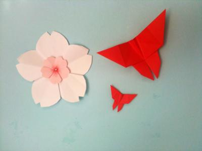 Origami Sakura And Butterflies